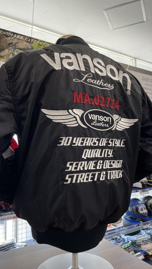 VANSON_MA1 (2)