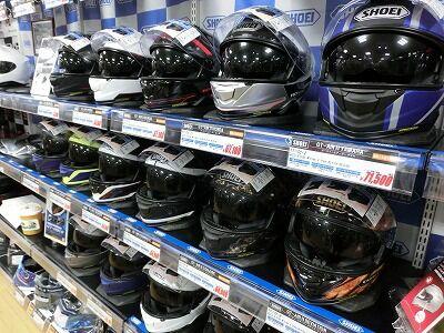 岡山 倉敷 福山 バイク車検 バイク任意保険 ヘルメット18 (7)