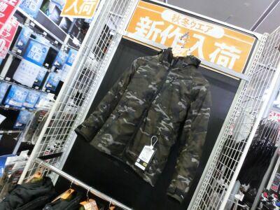 岡山 倉敷 福山 バイク車検 バイク任意保険 冬物ウェア3 (3)