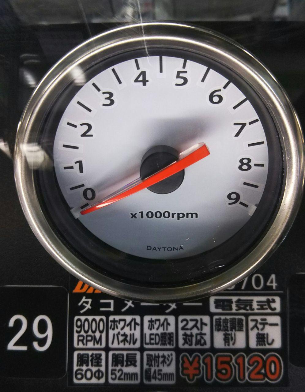 メーター タコ GARUDA INC./タコメーター/STACK(スタック)・ST200タコメーター解説