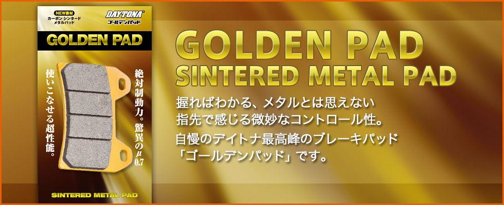 goldenpad_main_img