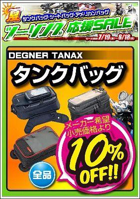 岡山 倉敷 福山 バイク車検 バイク任意保険 7月19日 (6)
