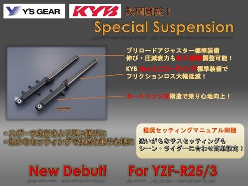 R25-KYB-002