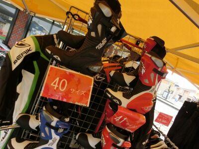 岡山 倉敷 福山 バイク車検 バイク任意保険 BERIK (4)