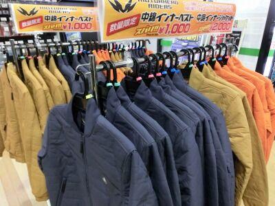 岡山 倉敷 福山 バイク車検 バイク任意保険 防寒ウェア19 (1)