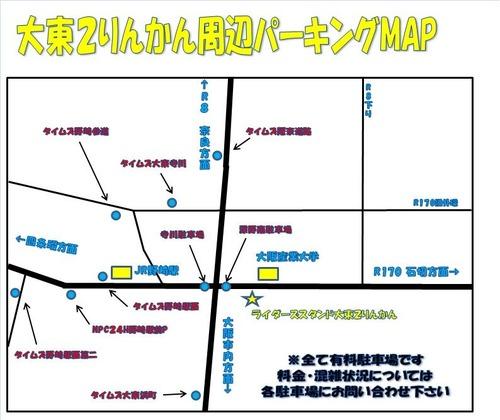 駐車場MAP3