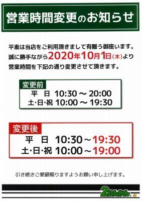 24岡山 倉敷 福山 バイク車検 バイク任意保険