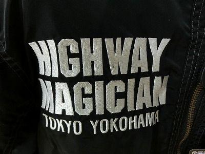 岡山 倉敷 福山 バイク車検 バイク任意保険 B+COM25 (3)