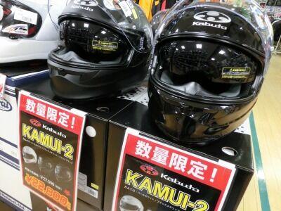 岡山 倉敷 福山 バイク車検 バイク任意保険 ヘルメット17 (2)