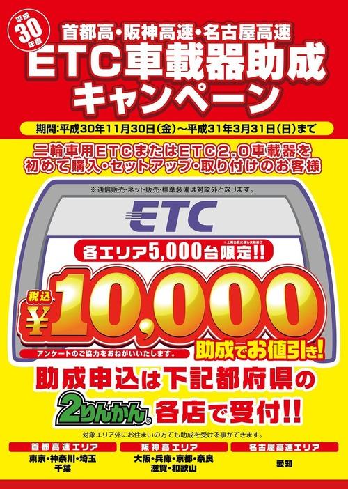 JPG00001