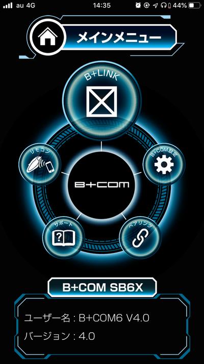 BCOM菊陽アプリ新発売 (9)