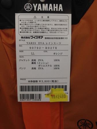 バイク車検 大阪 北摂 吹田 京都 レンタルバイク