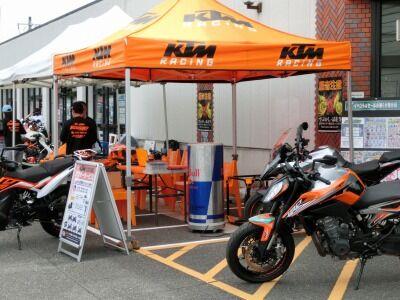 岡山 倉敷 福山 バイク車検 バイク任意保険 KTM12 (2)