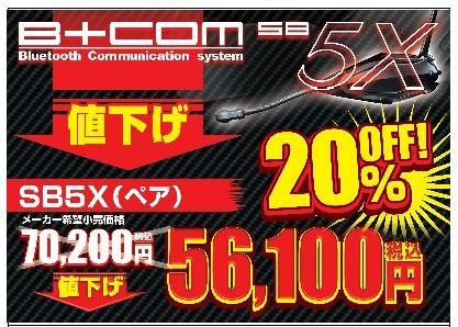 BCOM_5~1
