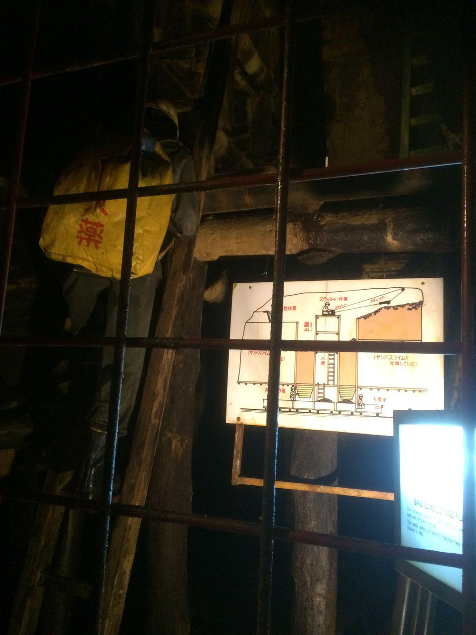鉱山見学 (11)
