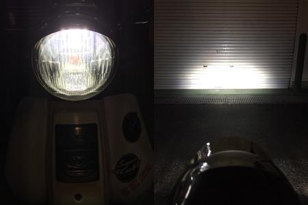 LEDバルブ点灯