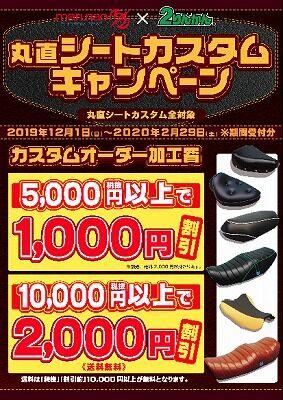 岡山 倉敷 福山 バイク車検 バイク任意保険 cardo8