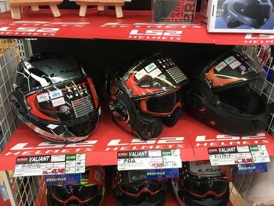 菊陽LS2ヘルメットバリアント (3)