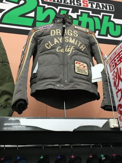 菊陽バイクウェアジャケット冬物FWセール (2)