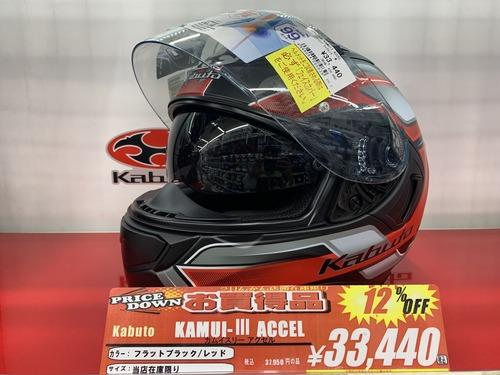 KAMUI-� ACCEL 06