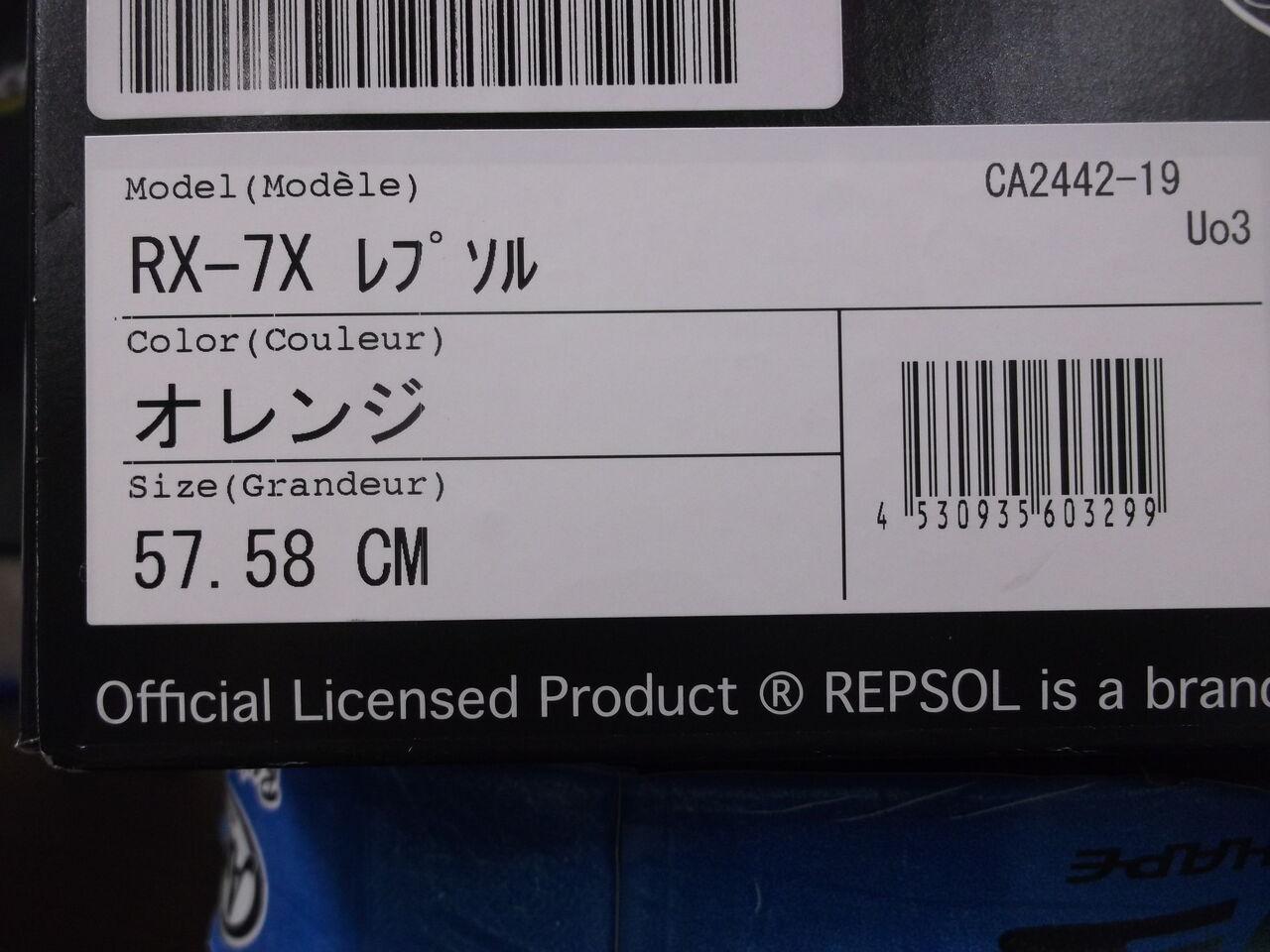 DSCF3584