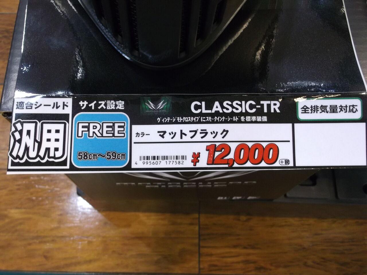 DSCF3428