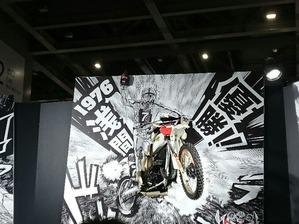 壁からバイク