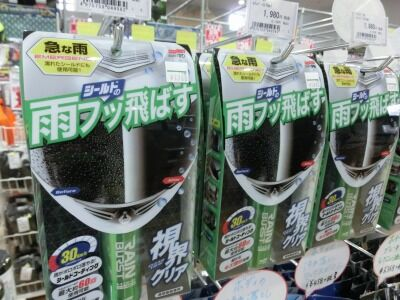岡山 倉敷 福山 バイク車検 バイク任意保険 バッテリー24 (11)