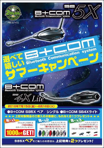 BCOMキ~1