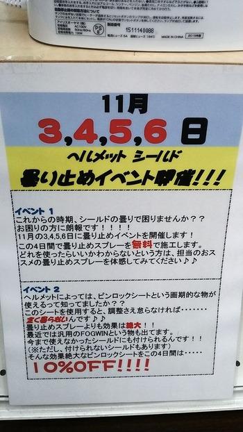 DSC_5114