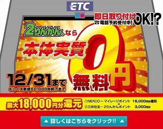 ETC_A1_1408_cli