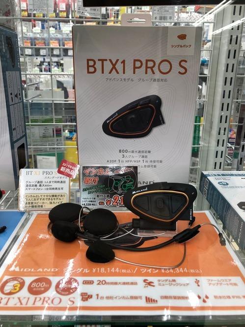 BTX1 PRO S