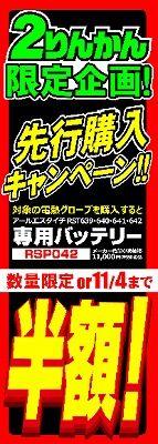 岡山 倉敷 福山 バイク車検 バイク任意保険 e-HEAT13