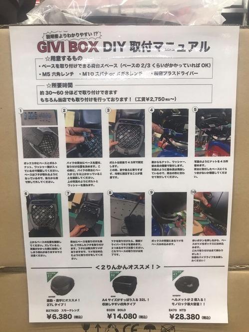 GIVI2�