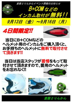201900913B+COM-1