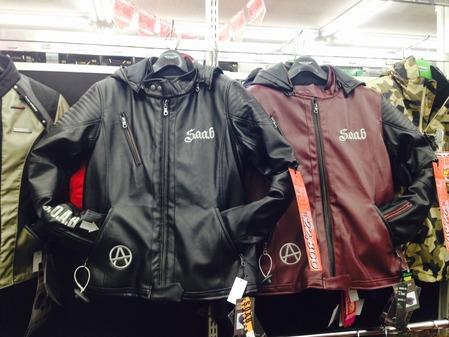 バイク車検 レンタルバイク 大阪 高槻 京都 寝屋川 枚方 茨木