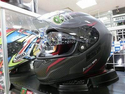岡山 倉敷 福山 バイク車検 バイク任意保険ヘルメット (2)