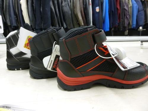 shoes 211