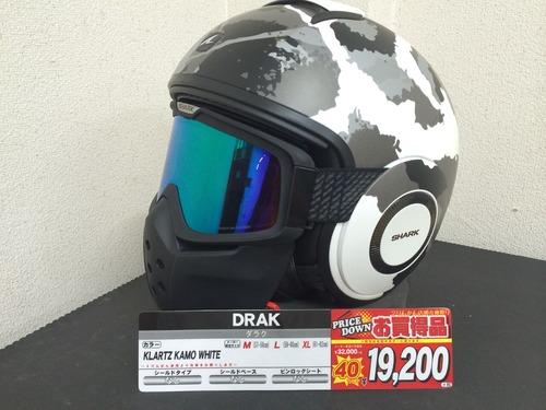 SHARK DRAK 15