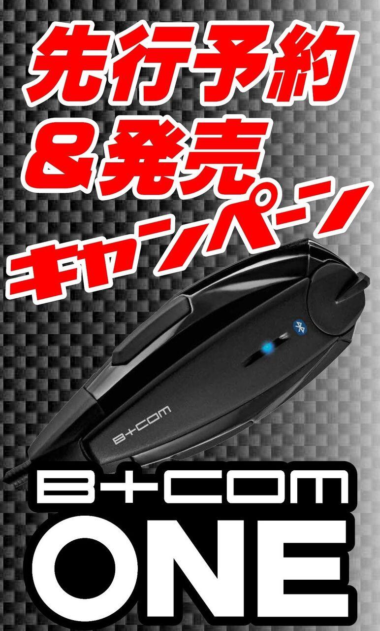 B+COM ONEバナー