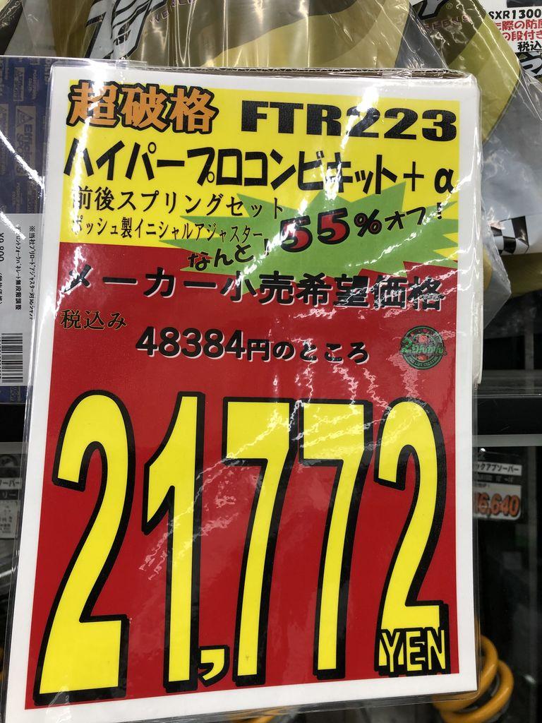 3356E2AB-710F-443D-8F4A-87C3148AAB9F
