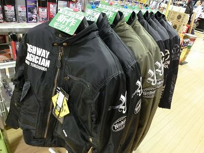 岡山 倉敷 福山 バイク車検 バイク任意保険 B+COM25 (2)