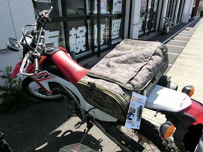 岡山 倉敷 福山 バイク車検 バイク任意保険 バッグ5 (6)