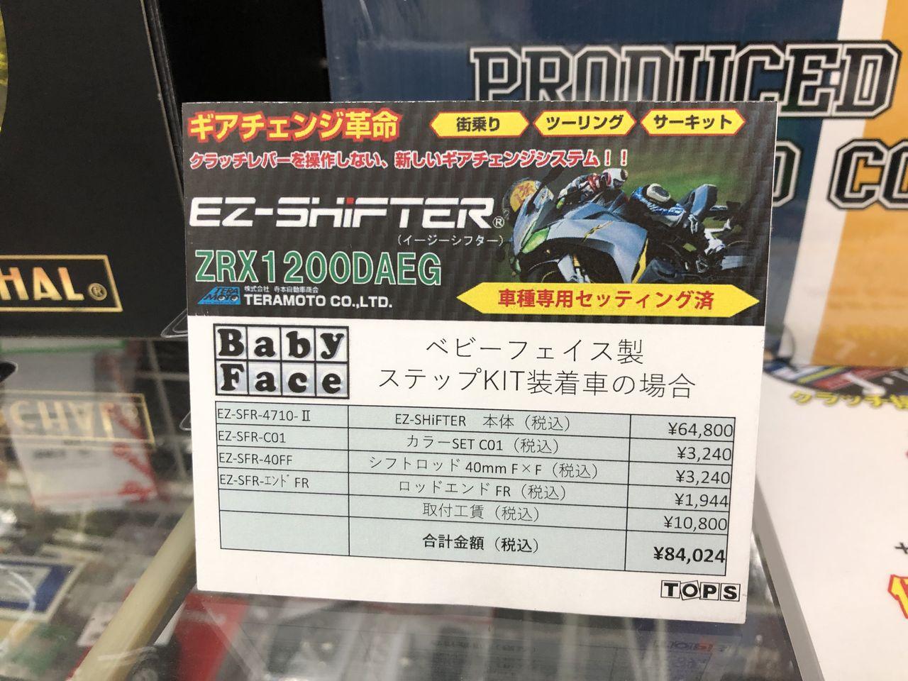 B3B472B4-0F40-42BC-B885-5484AF7EB462