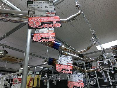 岡山 倉敷 福山 バイク車検 バイク任意保険 B+COM2
