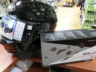 岡山 倉敷 福山 バイク車検 バイク任意保険 SHOEI SENA (2)