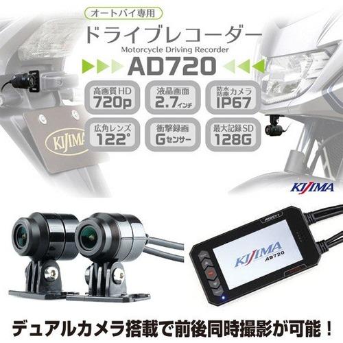motostyle_z9-30-003