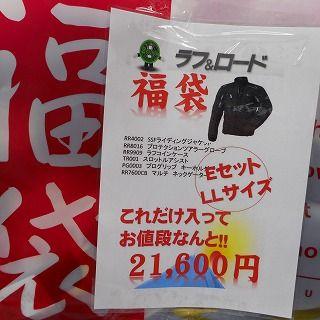 神戸バイク車検�