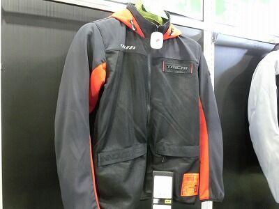 岡山 倉敷 福山 バイク車検 バイク任意保険 春夏ウェア10 (3)