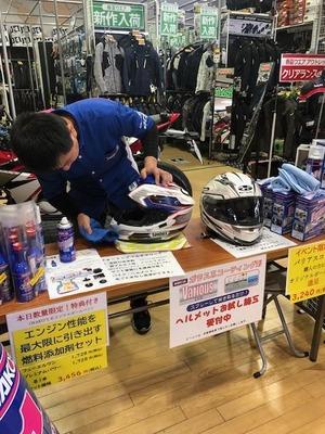 岡山 倉敷 福山 バイク保険 バイク任意保険 WAKO'S 1